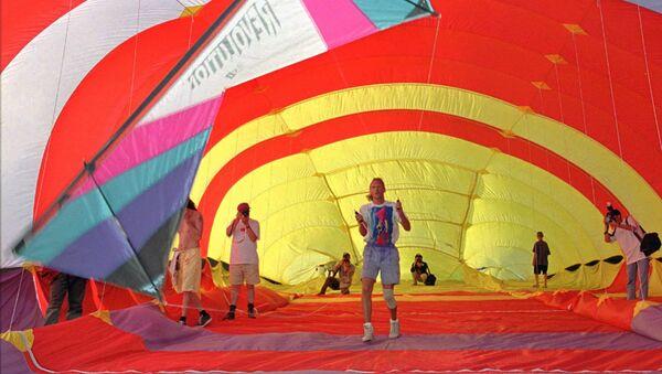 Фестиваль воздушных змеев в Таиланде. Архивное фото - Sputnik Азербайджан