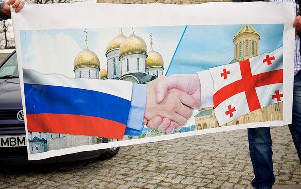 Грузия разорвала дипотношения с РФ в ответ на признание Москвой независимости Абхазии и Южной Осетии в августе 2008 года - Sputnik Азербайджан