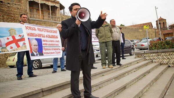 Грузинские крестьяне выступили с обращением к президенту России Владимиру Путину на акции в центре Телави - Sputnik Азербайджан