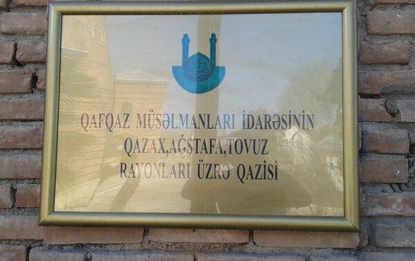 В настоящее время мечеть и баня охраняются как памятники местного значения - Sputnik Азербайджан