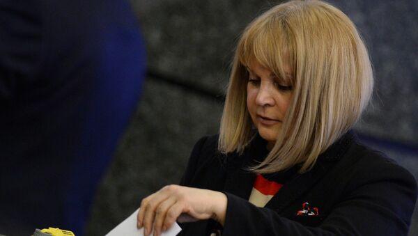 RF MSK sədri Ella Pamfilova - Sputnik Azərbaycan