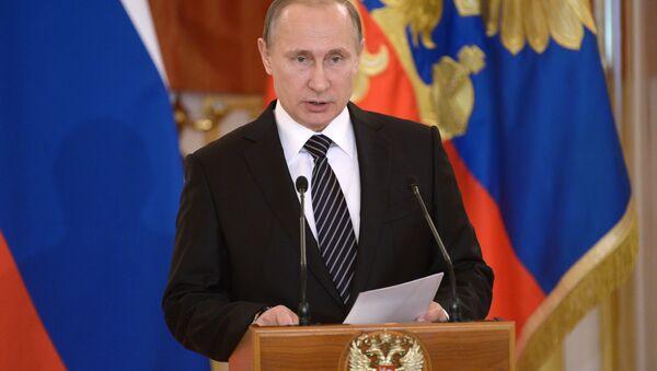 Президент Российской Федерации Владимир Путин. Архивное фото - Sputnik Азербайджан