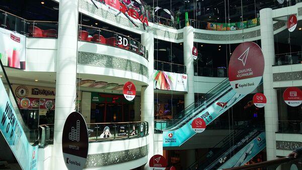 Торговый центр в Баку, фото из архива - Sputnik Азербайджан