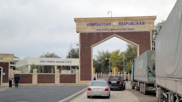 Погранично-пропускной пункт Сыныг керпю (Красный мост), фото из архива - Sputnik Азербайджан