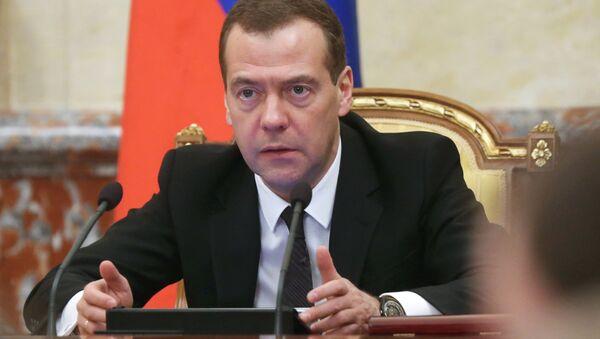 Председатель правительства РФ Дмитрий Медведев. Архивное фото - Sputnik Азербайджан