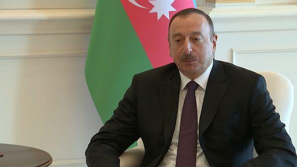 Спутник_Алиев поблагодарил Россию за восстановление перемирия в Нагорном Карабахе - Sputnik Азербайджан