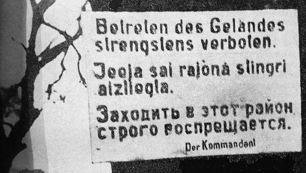 Табличка в зоне концлагеря Саласпилс - Sputnik Азербайджан