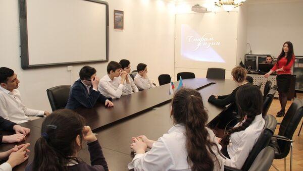 Творческий урок в рамках проекта Беседы об искусстве - Sputnik Азербайджан
