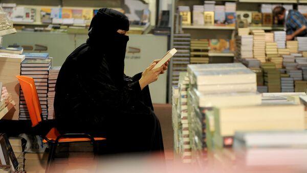 Женщина в Саудовской Аравии. Архивное фото - Sputnik Азербайджан