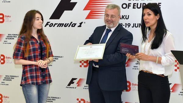Birinci yerin sahibi Aysel Qənbərova - Sputnik Azərbaycan