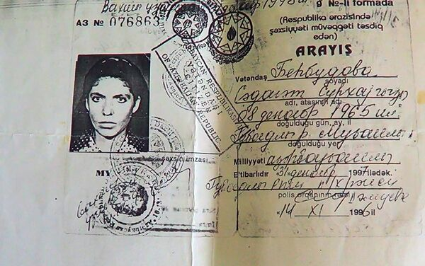 Справка по форме 9, выданная на имя Бехбудовой Садагат Сурхай гызы - Sputnik Азербайджан