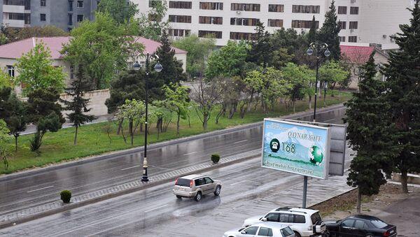 Пасмурная погода в Баку - Sputnik Азербайджан