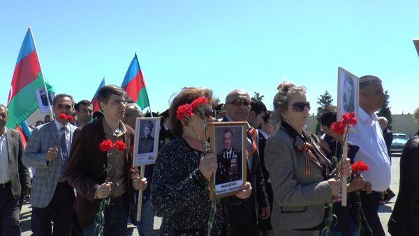 Победа объединяет: акция Бессмертный полк прошла в Баку - Sputnik Азербайджан