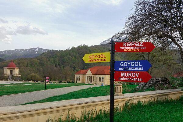 На территории функционируют кафе и чайханы - Sputnik Азербайджан