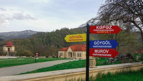 Göygöl - Sputnik Azərbaycan