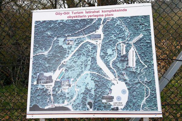 План расположения объектов на территории озера - Sputnik Азербайджан