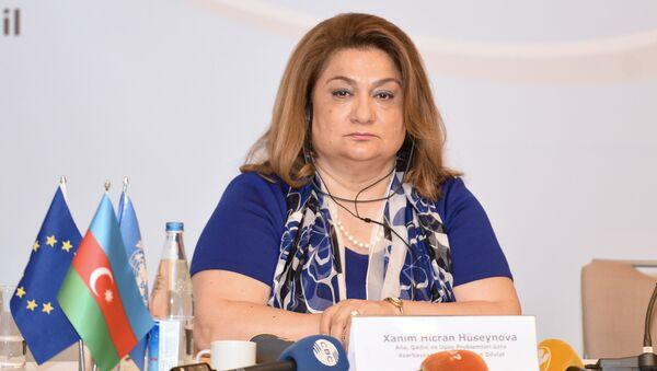 Глава Государственного комитета по проблемам семьи, женщин и детей Хиджран Гусейнова - Sputnik Азербайджан