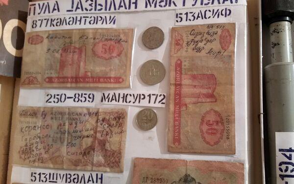 Письма написанные на деньгах - Sputnik Азербайджан