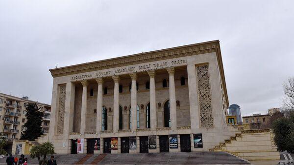 Азербайджанский государственный академический национальный драматический театр - Sputnik Азербайджан