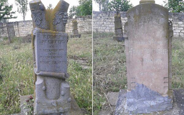 На территории деревни также находится христианское кладбище, где похоронены немцы, русские, армяне и айсоры - Sputnik Азербайджан