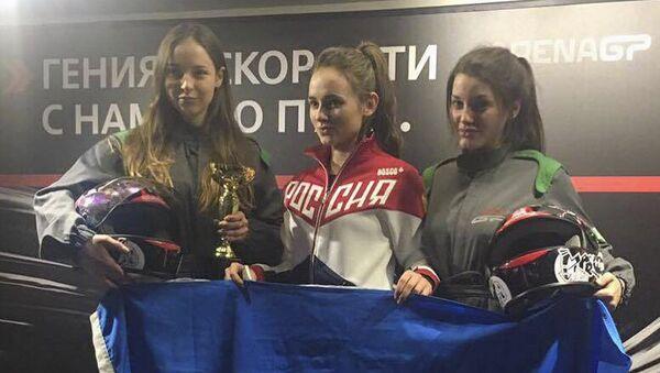 """Moskvada """"Formula-1"""" yarışlarının təbliğinə dəstək aksiyası keçirilib - Sputnik Azərbaycan"""