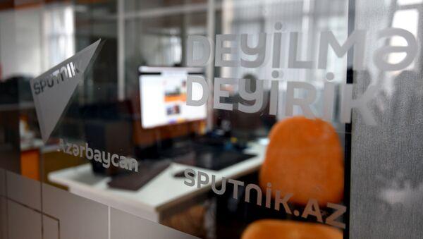 Международное агентство Sputnik Азербайджан - Sputnik Азербайджан