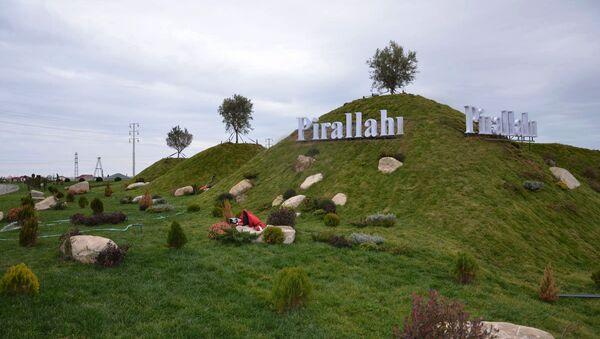 Пираллахы – посёлок городского типа, пригород Баку - Sputnik Азербайджан