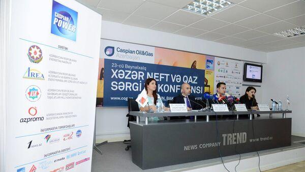 Пресс-конференция организаторов выставки Caspian Oil&Gas 2016 - Sputnik Азербайджан