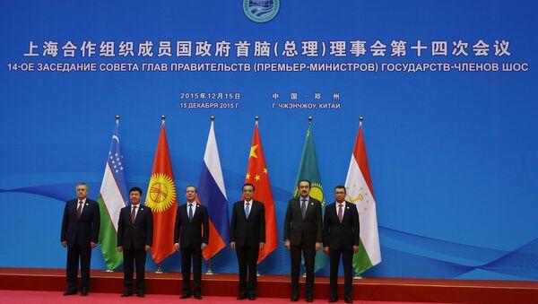 Cовет глав правительств стран ШОС. Архивное фото - Sputnik Азербайджан