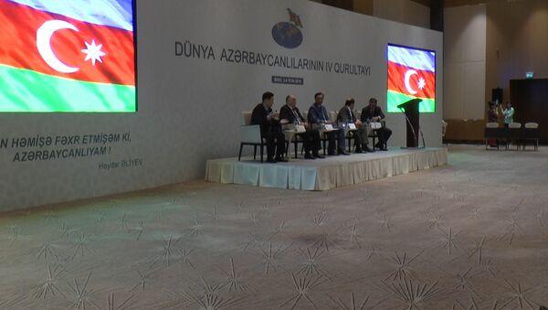 Азербайджанцы России рассказали об укреплении отношений между странами - Sputnik Азербайджан