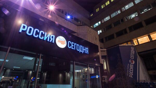 Вывеска МИА Россия сегодня - Sputnik Азербайджан