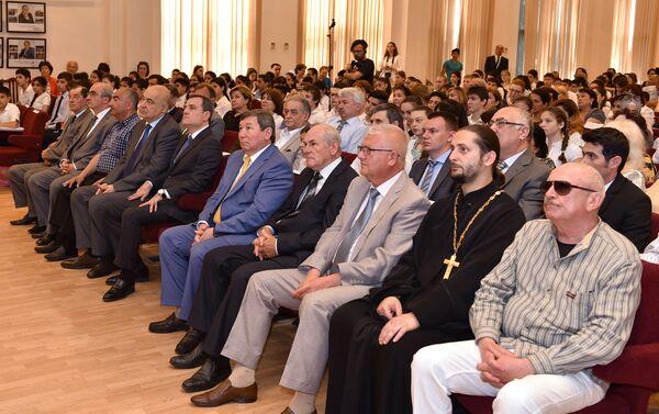 Мероприятие прошло в большом актовом зале Бакинского Славянского университета - Sputnik Азербайджан