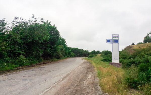 Деревня Хиль раскинулась на трех больших холмах, на которые ведут десятки дорог и троп - Sputnik Азербайджан