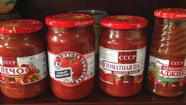 Tərkibində arzuolunmaz maddələr olan tomat pastaları - Sputnik Azərbaycan