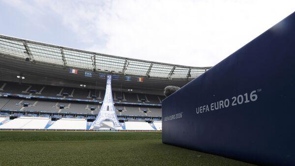 Fransanın Sen-Deni şəhər stadionunda UEFA-2016-ya hazırlıq - Sputnik Azərbaycan