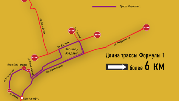 Перекрытые дороги Баку - Sputnik Азербайджан