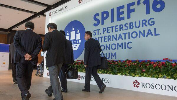 XX Петербургский международный экономический форум. День третий - Sputnik Азербайджан