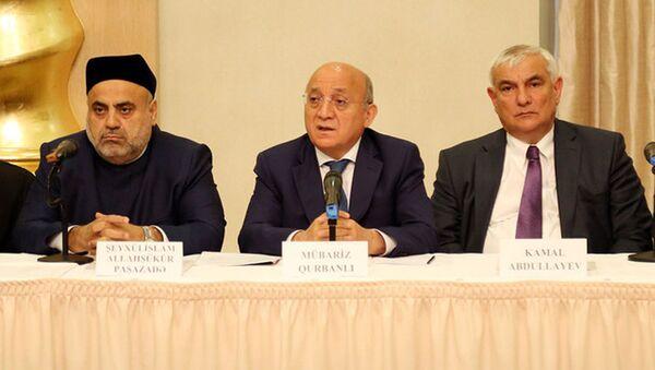 Конференция, посвященная 15-летию деятельности в Азербайджане Государственного комитета по работе с религиозными общинами - Sputnik Азербайджан