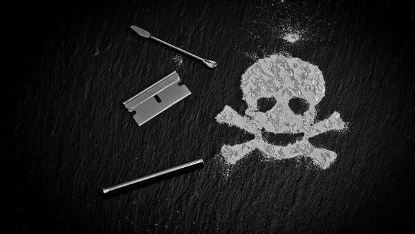 Наркотики - Sputnik Azərbaycan