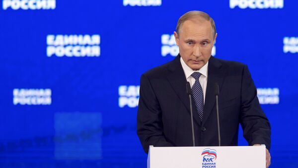 Владимир Путин, президент России - Sputnik Азербайджан