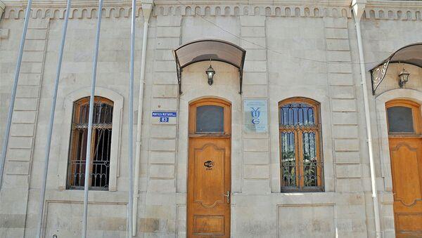 Здание театра YUĞ - Sputnik Азербайджан