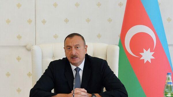 Выступление президента Ильхама Алиева на заседании Кабмина - Sputnik Азербайджан