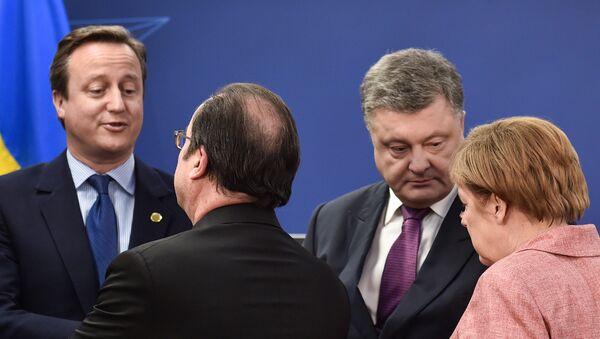 Саммит НАТО в Варшаве. Второй день - Sputnik Азербайджан