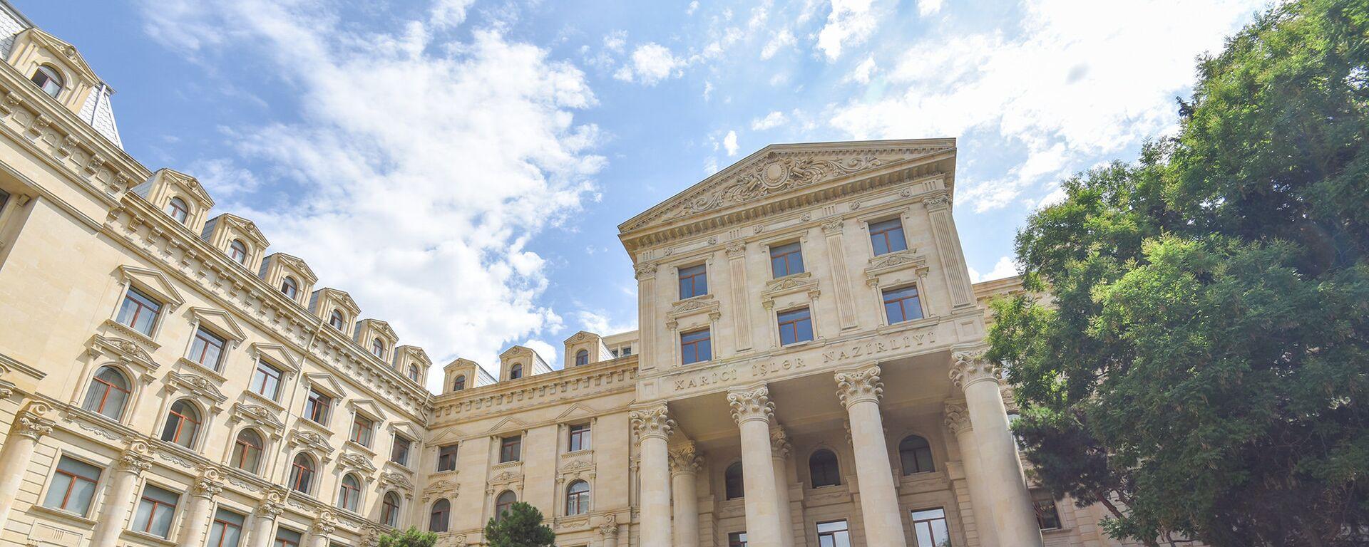 Здание Министерства иностранных дел Азербайджанской Республики в Баку - Sputnik Азербайджан, 1920, 04.10.2021