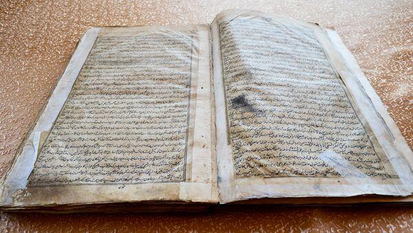 История Надира – историческая рукопись, повествующая о Надир-шахе - Sputnik Азербайджан