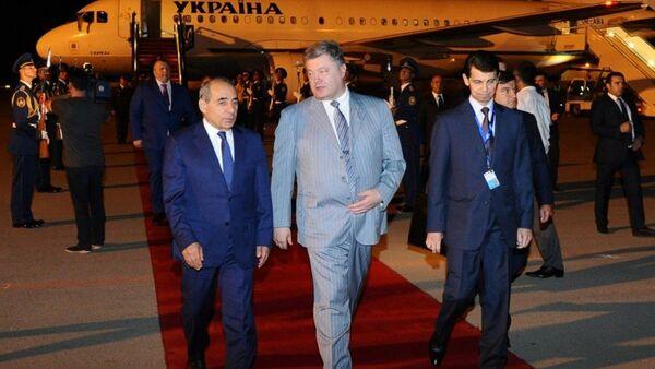 Визит президента Украины в Баку - Sputnik Азербайджан
