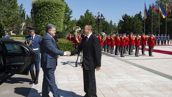 Состоялась официальная церемония встречи президентов Украины и Азербайджана - Sputnik Азербайджан