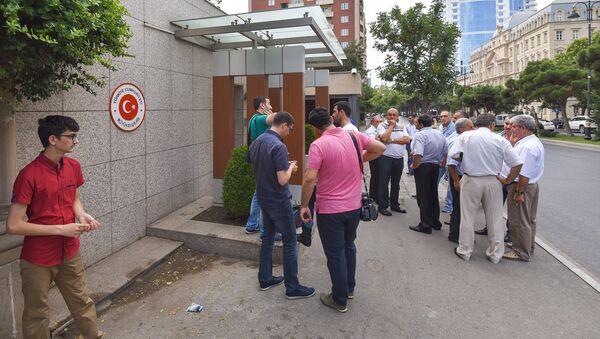 Люди перед зданием посольства Турции в Баку - Sputnik Азербайджан