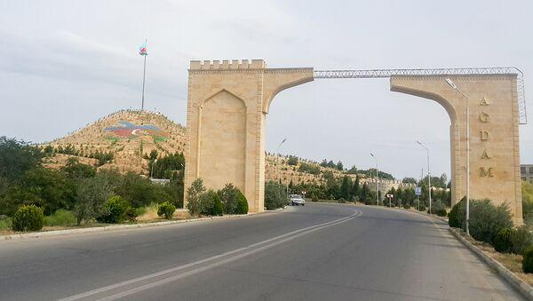 Ağdam rayonunun girişi - Sputnik Azərbaycan