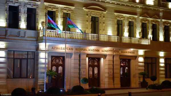 Здание конституционного суда АР - Sputnik Azərbaycan
